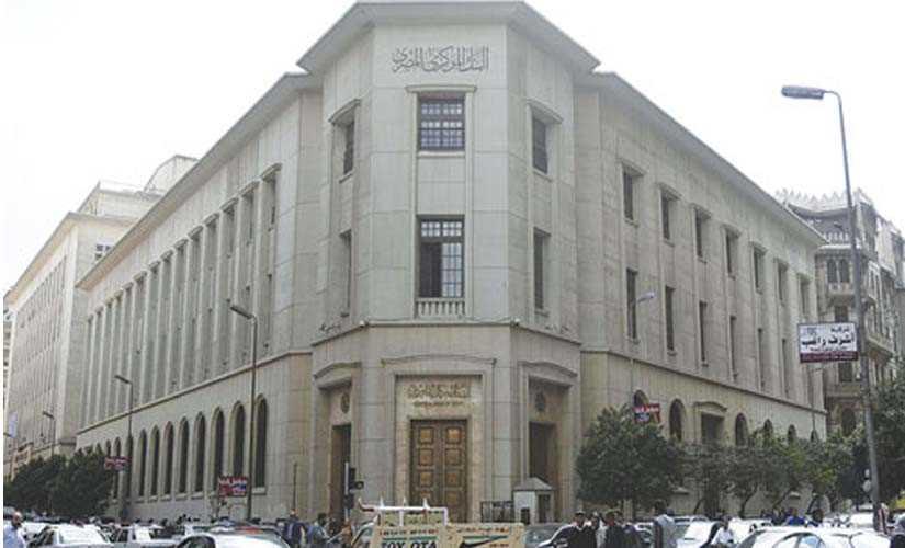 إتفاق البنك المركزي المصري على تمويل 3.8 مليار دولار مع البنوك الدولية