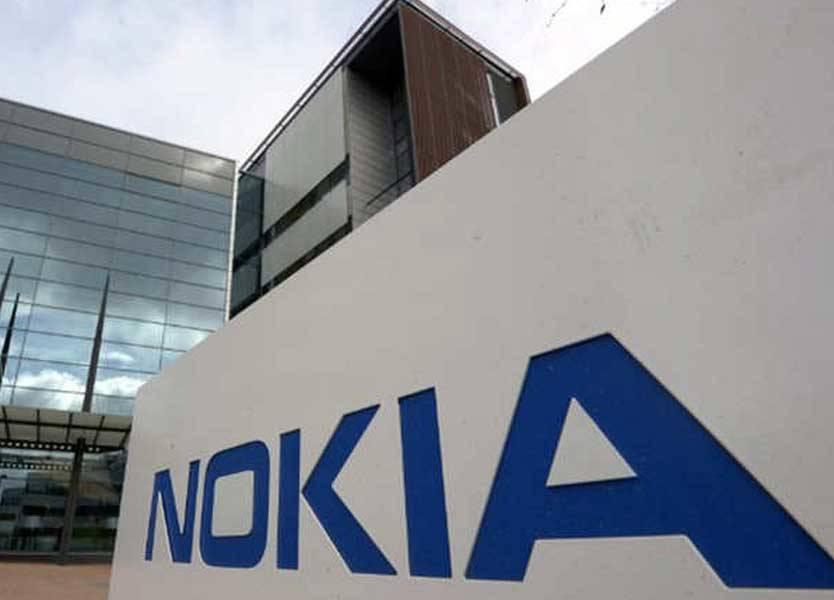 عناوين توكيل نوكيا Nokia مع أرقام التليفونات في محافظات مصر