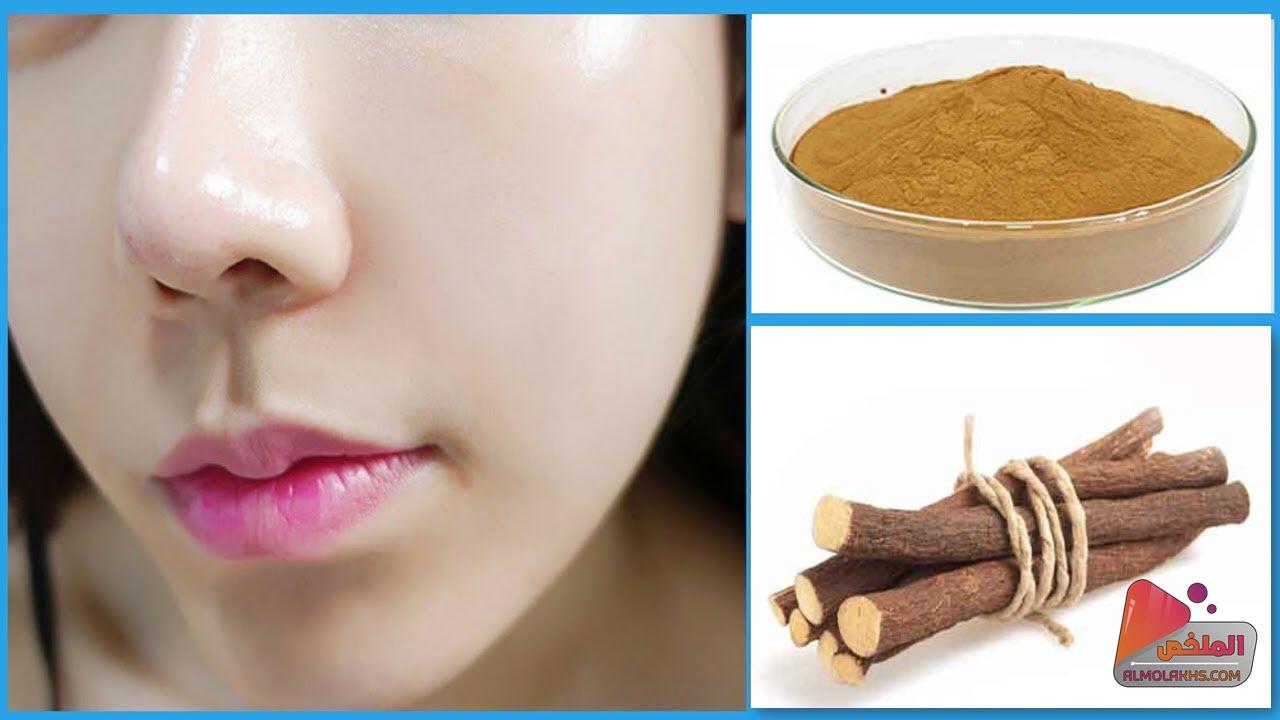 وصفات العرقسوس Liquorice للبشرة لتفتيح وترطيب ونضارة البشرة مع علاج الصدفية