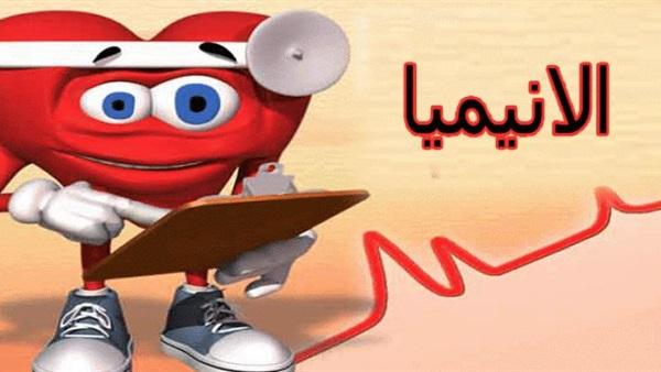 أعراض الإصابة بمرض الأنيميا و فقر الدم