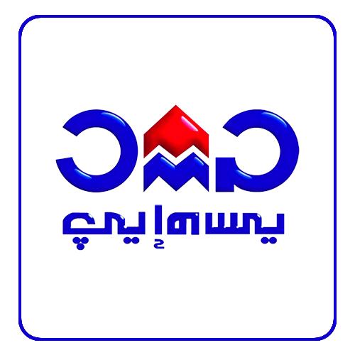 عناوين توكيل شركة جي إم سي Gmc مع أرقام تليفونات الفروع ومراكز الصيانة فى محافظات مصر