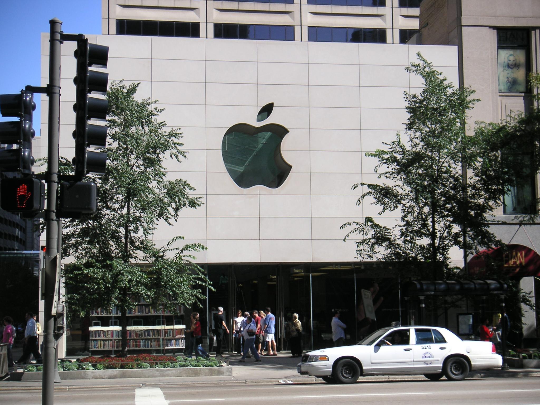 عناوين فروع صيانة شركة أبل Apple