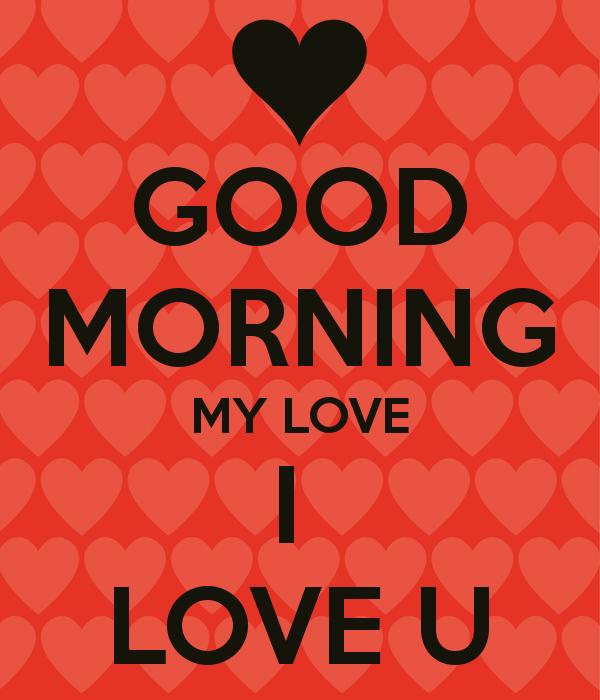 صور صباح الخير حبيبي حبيبتي للحبيب والحبيبة