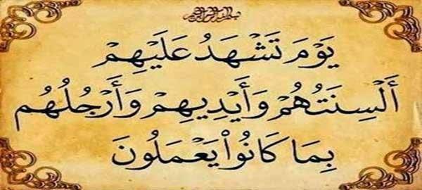 صور تهنئة بمناسبة ختم القرآن الكريم