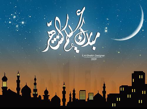 صور و عبارات تهنئة بشهر رمضان الكريم مع أجمل رسائل