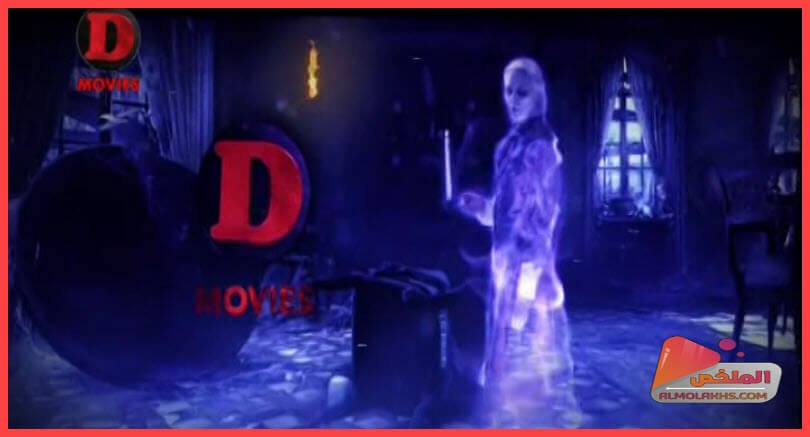 تردد قناة دي موفيز D Movies الجديد على النايل سات بعد عودتها