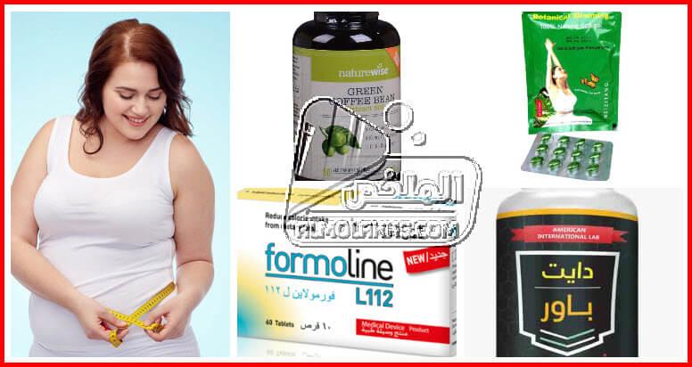 أفضل أدوية التخسيس المستوردة مع أهم الاحتياطات والموانع لاستعمال ادوية انقاص الوزن