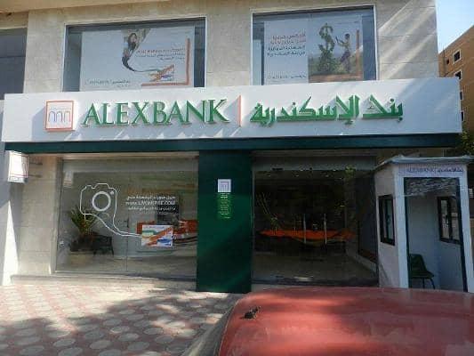 عناوين فروع بنك الإسكندرية